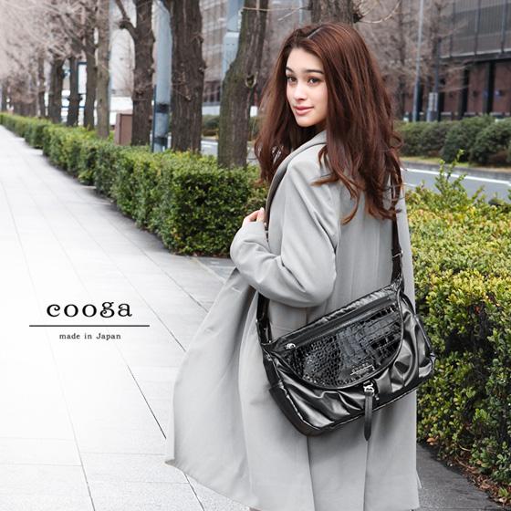 レディース 軽量 軽い 斜めがけ 本革 ナイロン 【cooga】アクティブな女性のための、軽量なA4ショルダーバッグ Acty(アクティ) レディース 雨の日にも A4バッグ 352-G22001