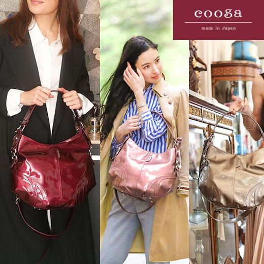 【cooga】一目惚れで選びたい芸術的バッグ 色と光がとろけて透き通るガラス芸術みたいな2wayショルダー Precious(プレシャス) レディース 自立 お仕事 通勤