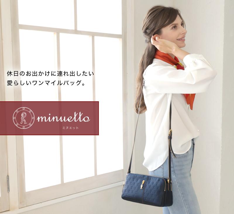 30代女性に人気の「ロベルタ」レディースバッグ