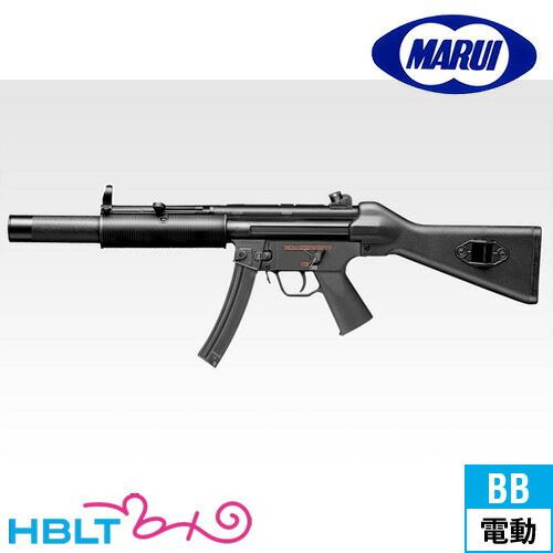 【東京マルイ】H&K MP5 SD5 スタンダード電動ガン /エアガン/HK/ヘッケラー & コッホ/HECKLER & KOCH