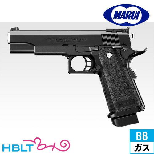 東京マルイ ハイキャパ 5.1 ガスブローバック ハンドガン /ガス エアガン Hi-Capa サバゲー 銃