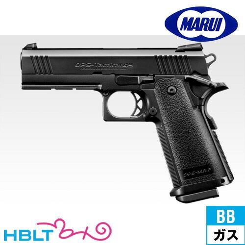 東京マルイ ハイキャパ 4.3 ガスブローバック ハンドガン /ガス エアガン Hi-Capa サバゲー 銃