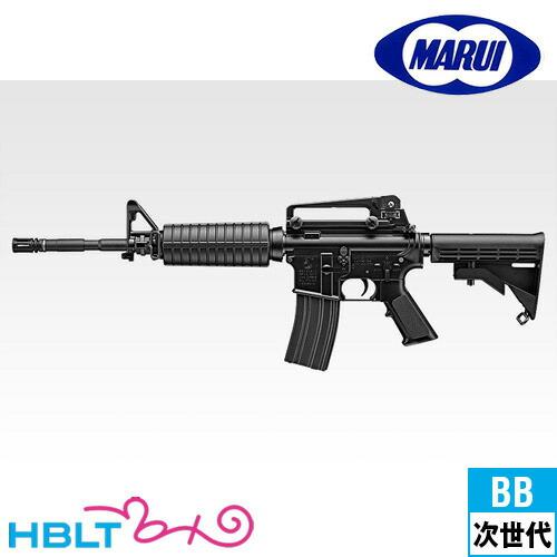 東京マルイ M4A1カービン 次世代電動ガンコルト ソコム ソーコム エアガン サバゲー 銃