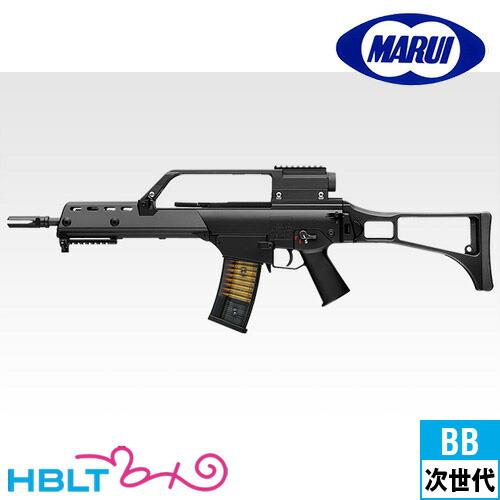 東京マルイ G36K 次世代電動ガンHK H&K エアガン サバゲー 銃