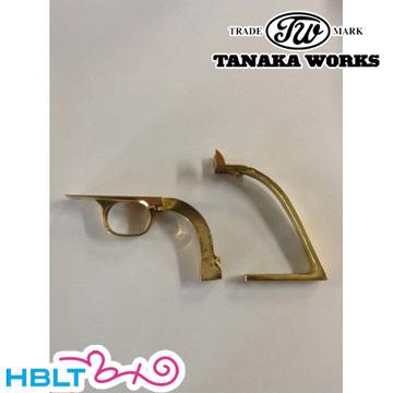 タナカワークス バックストラップ &トリガーガードセット Colt SAA .45(2nd Gen.) 用 真鍮 /タナカ tanaka ピースメーカー S.A.A ウエスタン Western 開拓時代 西部劇 Peace Maker シングル・アクション・アーミー