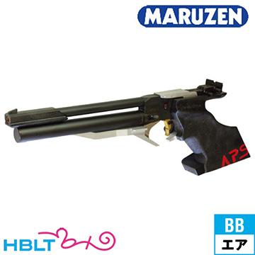 マルゼン APS-3 販売登録品 エアーコッキングガン /エアガン APS3 MZ サバゲー 銃