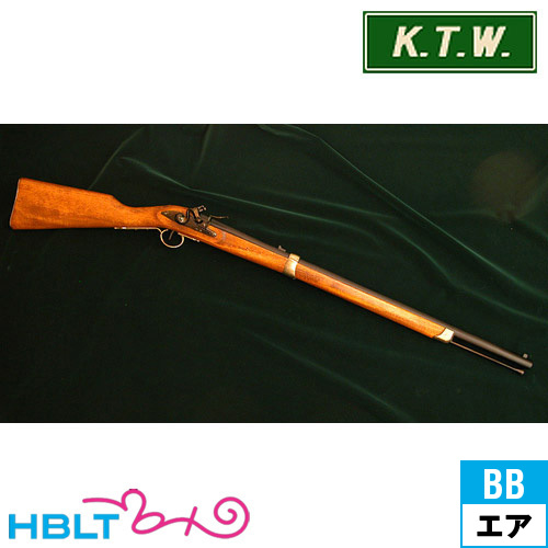 KTW フリントロック カービン エアーコッキングガン 本体エアガン サバゲー 銃 エアコッキングガン