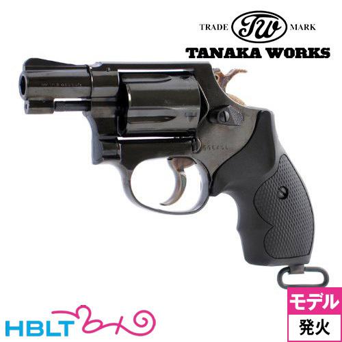 タナカワークス S&W M37 J-POLICE Steal Jupiter Finish 2インチ 発火式 モデルガン 完成 リボルバー /タナカ tanaka SW Jフレーム 銃