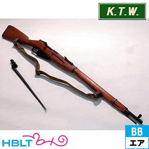 KTW モシン ナガン 歩兵銃 M1891/30 ダミー銃剣付 エアーコッキングガン 本体エアガン サバゲー 銃 エアコッキングガン