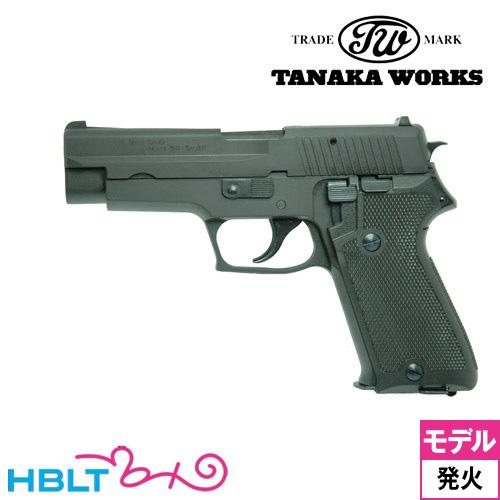 タナカワークス SIG P220 JSD 航空自衛隊モデル Evolution HW ブラック 銃 発火式 モデルガン 発火式 完成/タナカ tanaka シグ ザウエル SAUER JSD 銃, 良品トナー:eafae525 --- sunward.msk.ru