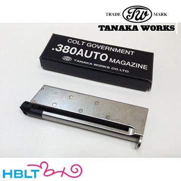 タナカワークス ガスブローバック 用 マガジン コルト .380オート 用 シルバー /タナカ tanaka Colt .380 Auto サバゲー:HBLT