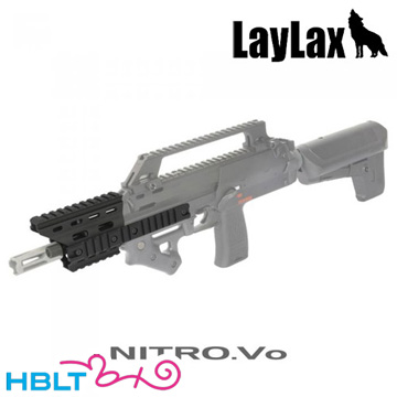 ライラクス エクステンションフレーム MP7A1 用 /カスタムパーツ LayLax Nitro.Vo ニトロヴォイス サバゲー