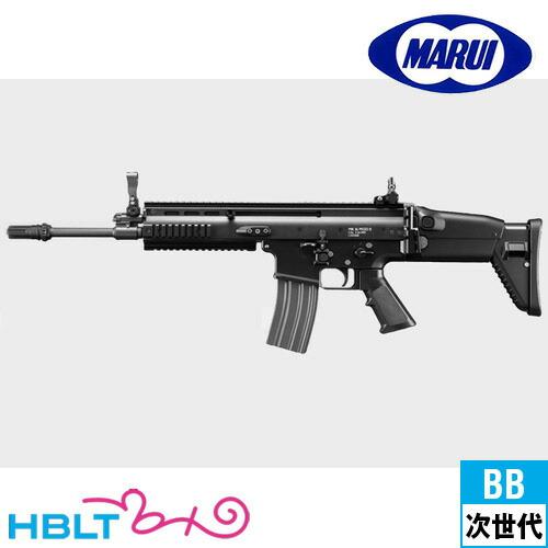 東京マルイ SCAR-L ブラック 次世代電動ガンFN スカー エアガン サバゲー 銃