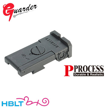 ガーダー リアサイト 東京マルイ ハイキャパ 5.1 INFINITY Type (スチール) /Guarder カスタムパーツ HI-CAPA CAPA-34(I) サバゲー