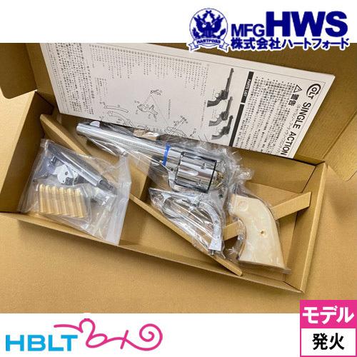 発火式 HWS Colt SAA .45 All 銀 Western リボルバー