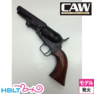 CAW Colt M1849 Pocket+6rds ダミーシリンダ 付 発火式 モデルガン 完成 /Craft Apple Works カウ クラフトアップルワークス 銃