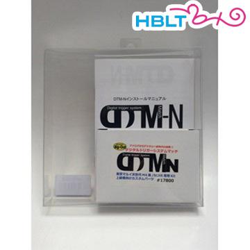 Big Out DTM デジタルトリガーシステムマッチ 次世代 M4 SCAR 用 /ビッグアウト DTMN カスタムパーツ サバゲー