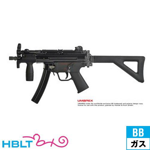 VFC UMAREX HK MP5 K PDW Black ガスブローバックガン 本体 /ガス エアガン H&K VF2-LMP5KPDW-BK01 サバゲー 銃