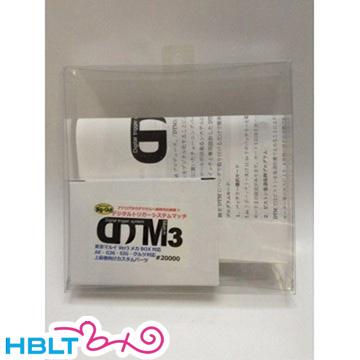 Big Out DTM デジタルトリガーシステムマッチ Ver3 用 次世代 AK G36 共用 /ビッグアウト DTM3 カスタムパーツ サバゲー