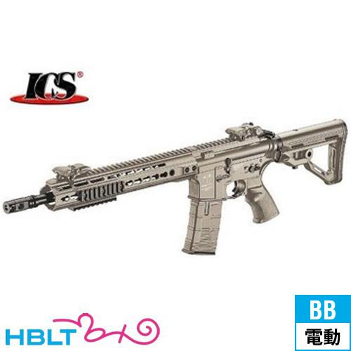 ICS TRANSFORM4 CXP-UK1 Long Vr. TAN スタンダード電動ガンエアガン サバゲー 銃 ICS-261-1