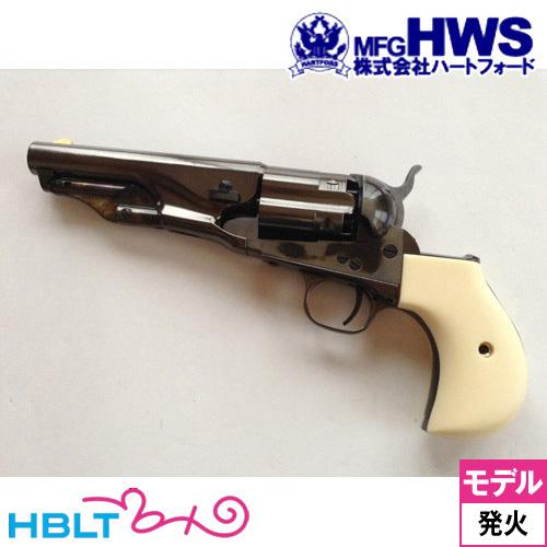 ハートフォード HWS 発火式 モデルガン M60 アーミー ギャンブラーズ ゴーストブラックモデル 完成品 /Hartford 銃