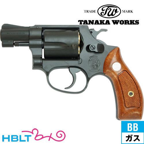 【タナカワークス(Tanaka)】S&W M36 HW Ver2 2インチ(ガスガン/リボルバー本体)/SW/Smith & Wesson/Jフレーム/エアガン