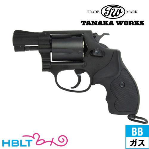 タナカワークス S&W M37 J-POLICE HW Ver2 ガスガン リボルバー 本体 /ガス エアガン タナカ tanaka SW Jフレーム ポリス 警察 サバゲー 銃
