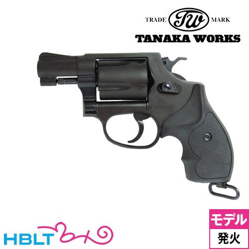 タナカワークス S&W M37 J-POLICE HW Ver2 2インチ 発火式 モデルガン 完成 リボルバー /タナカ tanaka SW Jフレーム 銃