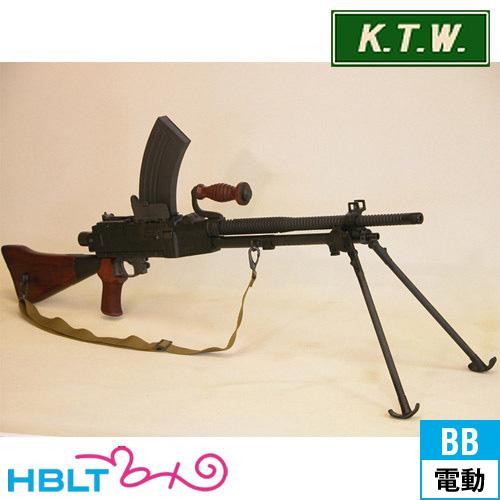 KTW 九六式 軽機関銃 木製ケース付 (電動ガン) /電動 エアガン 96式 サバゲー 銃