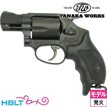 【05月16日入荷 予約商品】タナカワークス S&W M360J SAKURA HW ブラック 発火式 モデルガン 完成 リボルバー /タナカ tanaka SW Jフレーム サクラ 銃
