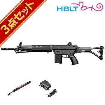 フルセット 東京マルイ 89式 5.56mm 小銃 折曲銃床式 電動ガン バッテリー 充電器セット /電動 エアガン サバゲー 銃