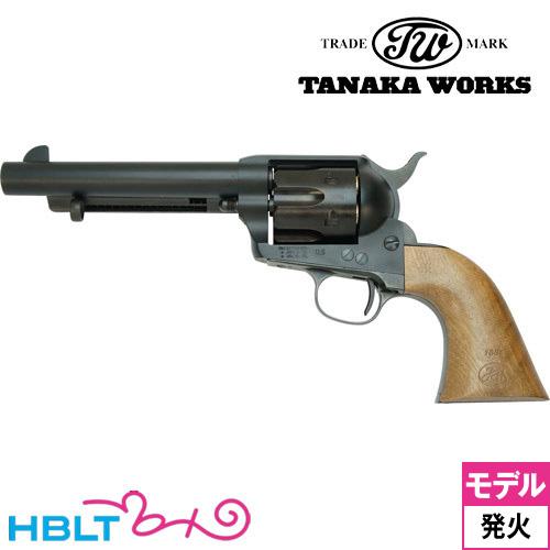 タナカワークス Colt SAA .45(1st Gen.) HW ブラック 5_1/2 Artillery/アーティラリー 発火式 モデルガン 完成 リボルバー /タナカ tanaka ピースメーカー S.A.A ウエスタン Western 開拓時代 西部劇 Peace Maker シングル・アクション・アーミー 銃