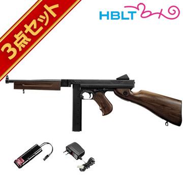 フルセット 東京マルイ トンプソン M1A1 電動ガン バッテリー 充電器セット /電動 エアガン サバゲー 銃