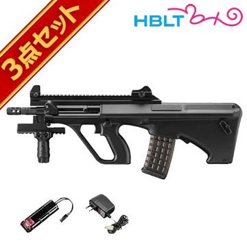フルセット 東京マルイ ステアー HC ブラック ハイサイクル電動ガン バッテリー 充電器セット /電動 エアガン サバゲー 銃