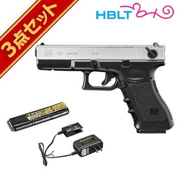 フルセット 東京マルイ グロック18C シルバースライド 電動ハンドガン バッテリー 充電器セット /電動 エアガン サバゲー 銃
