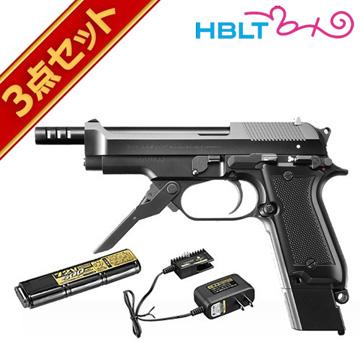 フルセット 銃 エアガン フルセット 東京マルイ M93R 電動ハンドガン バッテリー 充電器セット/電動 エアガン ベレッタ サバゲー 銃, 家電のすまいる:988674ba --- sunward.msk.ru