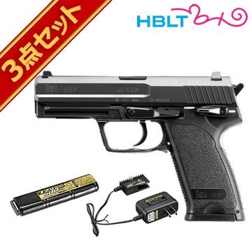 【東京マルイ】電動ハンドガン H&K USP ブラック NEWニッケル フルセット/(本体+バッテリー+充電器)/HK/ドイツ/エアガン