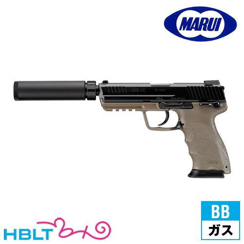 東京マルイ HK45 サバゲー タクティカル FDE ガスブローバック ハンドガン ハンドガン/ガス サイレンサー エアガン HK H&K サイレンサー サバゲー 銃, 三重町:797e0eae --- sunward.msk.ru