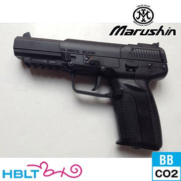 マルシン FN5-7 EXB2 Limited Edition CO2ブローバック 本体 6mm /ガス エアガン ファイブセブン CDX 炭酸 サバゲー 銃