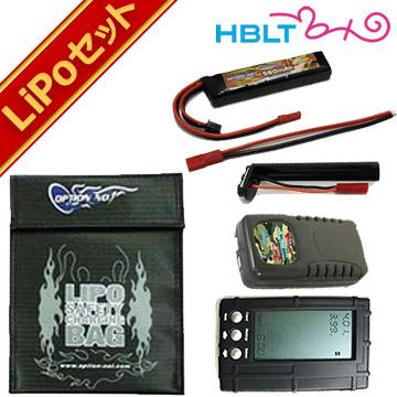 リポバッテリー 5点 セット オプション No.1 HighPower LiPo 560mAh 7.4V 電動コンパクトマシンガン タイプ /option マッチド LiPo LI-PO Battery 充電式 フルセット コネクター チェッカー バランサー セーフティバッグ サバゲー