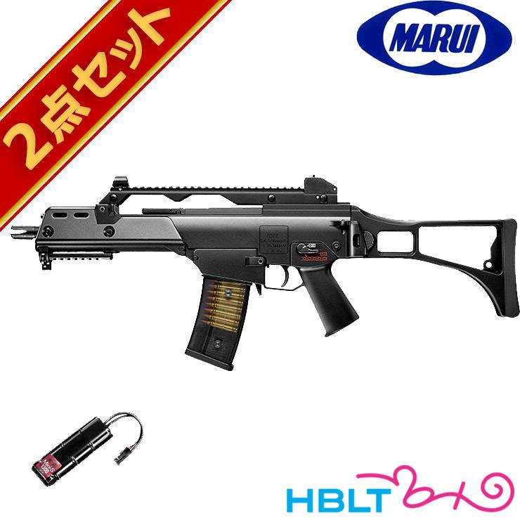 バッテリーセット 東京マルイ H&K G36C 電動ガンHK H&K 初心者 スターター エアガン サバゲー 銃