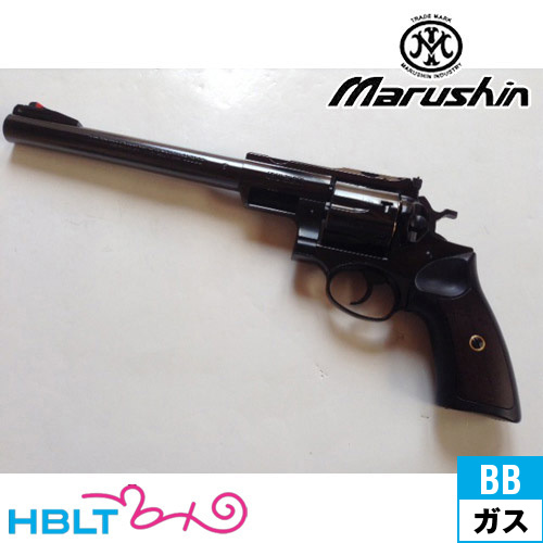 マルシン Sturm Ruger スーパーレッドホーク リアルXカート仕様 ABS ディープブラック 9.5インチ ガスガン リボルバー 本体 6mmマルシン工業 marushin スタームルガー エアガン サバゲー 銃