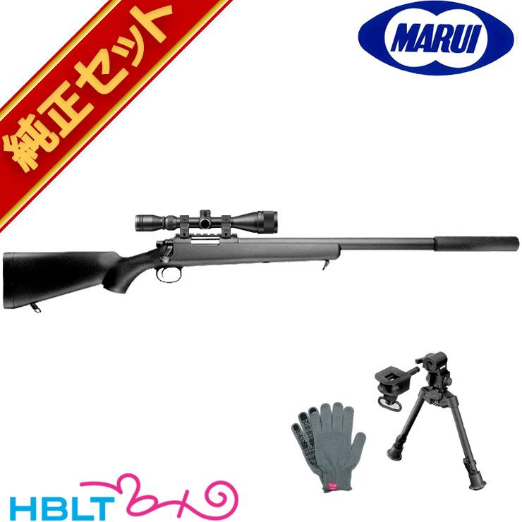 東京マルイ VSR-10 プロスナイパー Gスペック ブラックストック スナイパーライフル 純正 スコープ&バイポッドセット /エアガン (VSR10 本体+スコープ+マウントリング+バイポッド+オリジナル軍手) 狙撃銃 G-SPEC サバゲー 銃