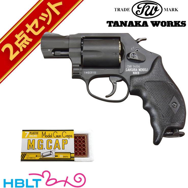キャップセット Magnum SAKURA タナカワークス S&W M360J SAKURA 銃 HW Black(発火式 モデルガン/完成品+火薬キャップ100cap)/SW Jフレーム 357 Magnum リボルバー 銃, 製本店舗&事務用品のポップ屋:66de1a14 --- sunward.msk.ru