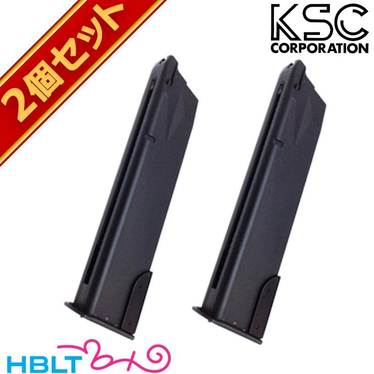 KSC ガスブローバック 用 マガジン M93R2 M9 用 07 HardKick Black 32連 ノーマル 2個セット /ベレッタ G041 サバゲー