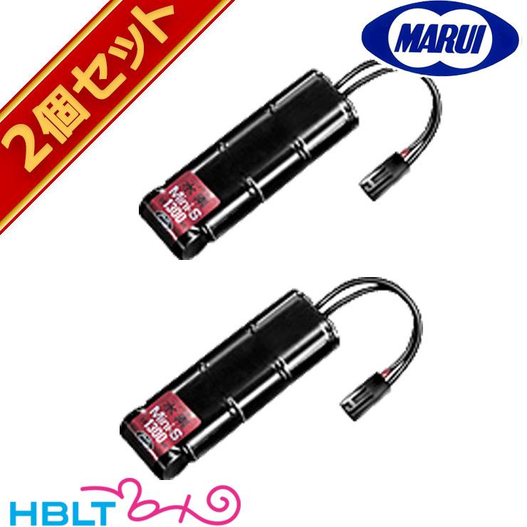 東京マルイ バッテリー ミニS (ニッケル水素 8.4V/1300mAh) 2個セット /Battery サバゲー