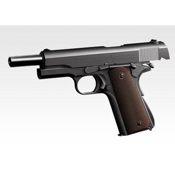 Detonator Aluminum Custom Slide 5 inch Tokyo Marui M/&P9 GBB Airsoft Pistol NEW