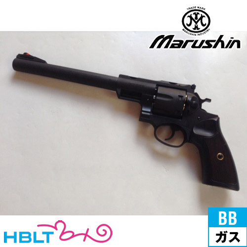 マルシン Sturm Ruger スーパーレッドホーク Maxi8 リアルXカート仕様 HW ブラック 9.5インチ ガスガン リボルバー 本体 8mmマルシン工業 marushin スタームルガー エアガン サバゲー 銃