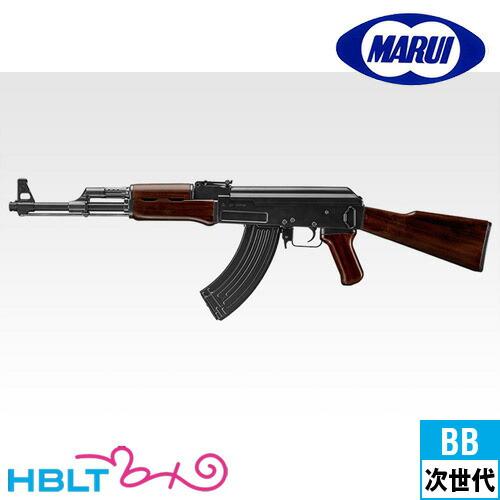 東京マルイ AK47 TYPE-3 次世代電動ガンエアガン サバゲー 銃