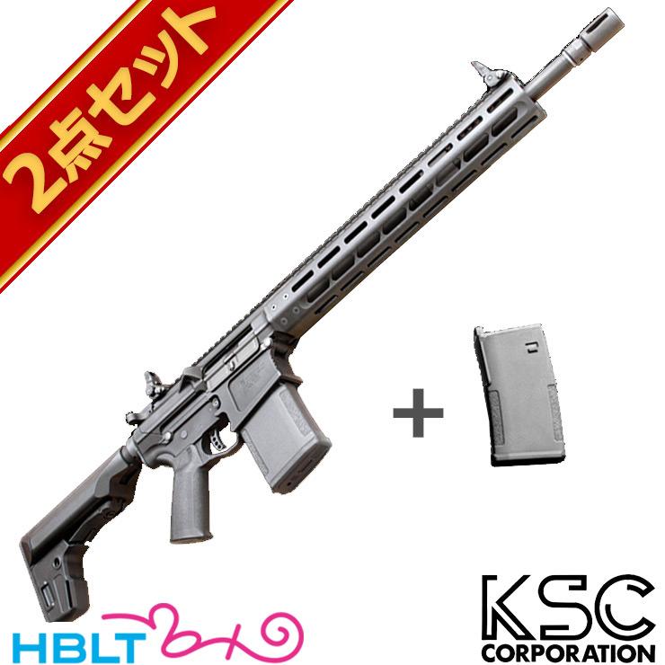 KSC Mega MML MATEN Mega社公認 マガジンセット(ガスブローバック本体+純正マガジン)/マテン/エアガン